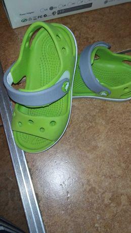 Cross buty dla dziecka