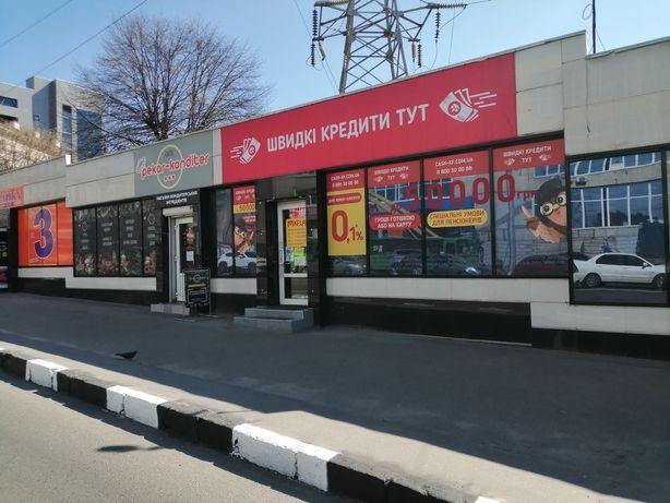 Аренда помещения 21м.м.Гагарина Красная линия.