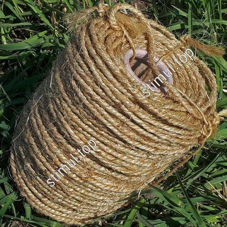 Верёвка сизалевая Ø 6 мм, для когтеточки, для дряпки, канат сизалевый