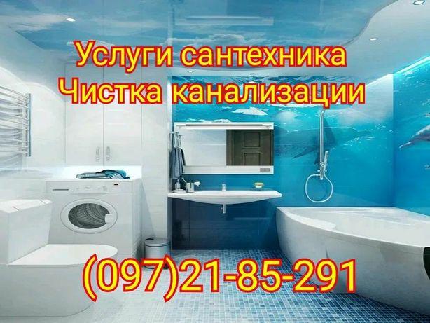 Услуги сантехника, прочистка канализации в Измаиле