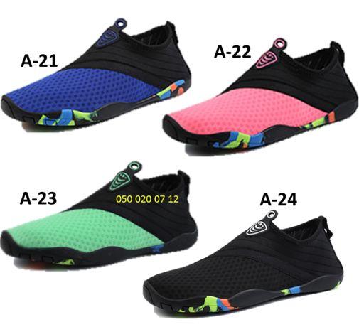 Аквашузы, кораллки, обувь для пляжа, плавания и кораллов. 35 - 46