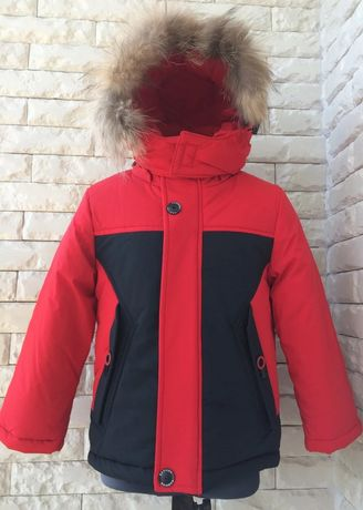 Куртка зимова для хлопчика