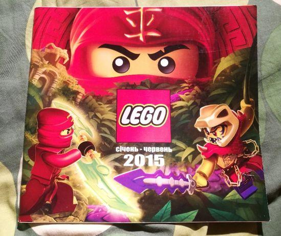 Каталог Lego 2015г.