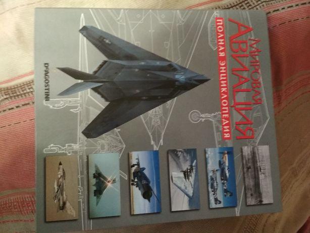 Журнал Мировая авиация полная подшивка самолеты авиация