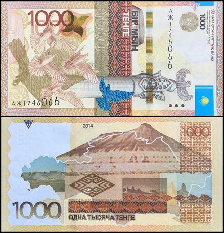 KAZACHSTAN 1000 Tenge 2014 UNC