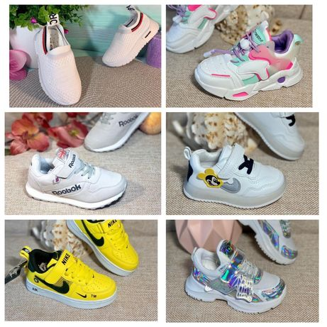 Детская обувь для мальчика, девочки