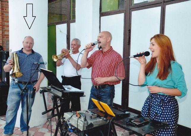 Тромбонист ищу коллектив играю на помповом тромбоне(слухач)