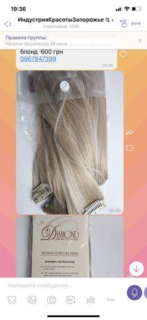 Волосы  длинные искуственные длинные продам