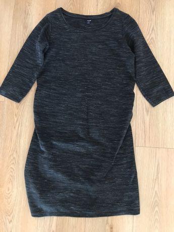 Sukienka ciążowa Kiabi