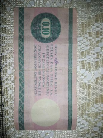 Bon towarowy 0,10$ 1979r.