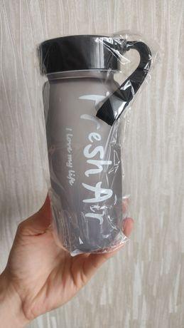 Спортивная бутылка для воды. 0,7 литра