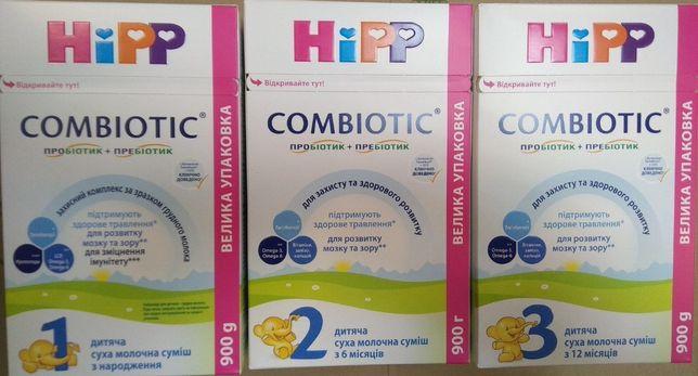Хипп комбиотик 1,2,3 hipp combiotic. Детская смесь