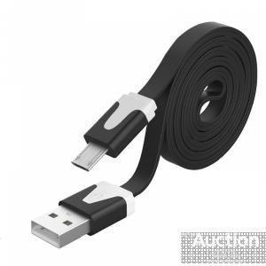 4 шт. в лоті - USB кабель micro USB 3 метри