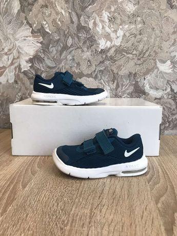 Nike Air Max 22 кросівки кроси кеди.