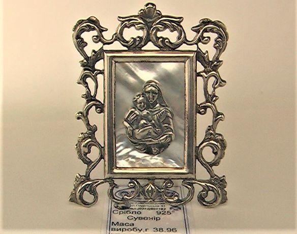 Икона Святая Мария серебро 925 проба 38,96 грамма