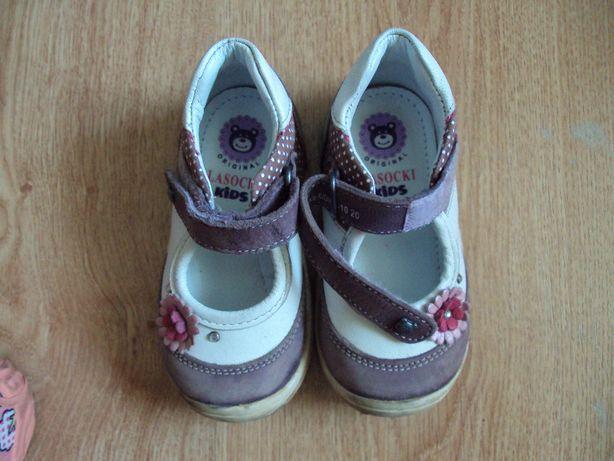 Buciki, Pantofelki Firma Lasocki Kids rozmiar 20
