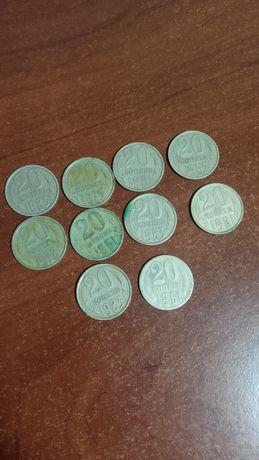 Монеты 20 копеек 1961 1978 1980 1981 1983 1983