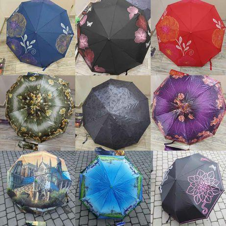 -50% ОСТАТОЧНИЙ РОЗПРОДАЖ парасоля зонт чоловічі жіночі дитячі