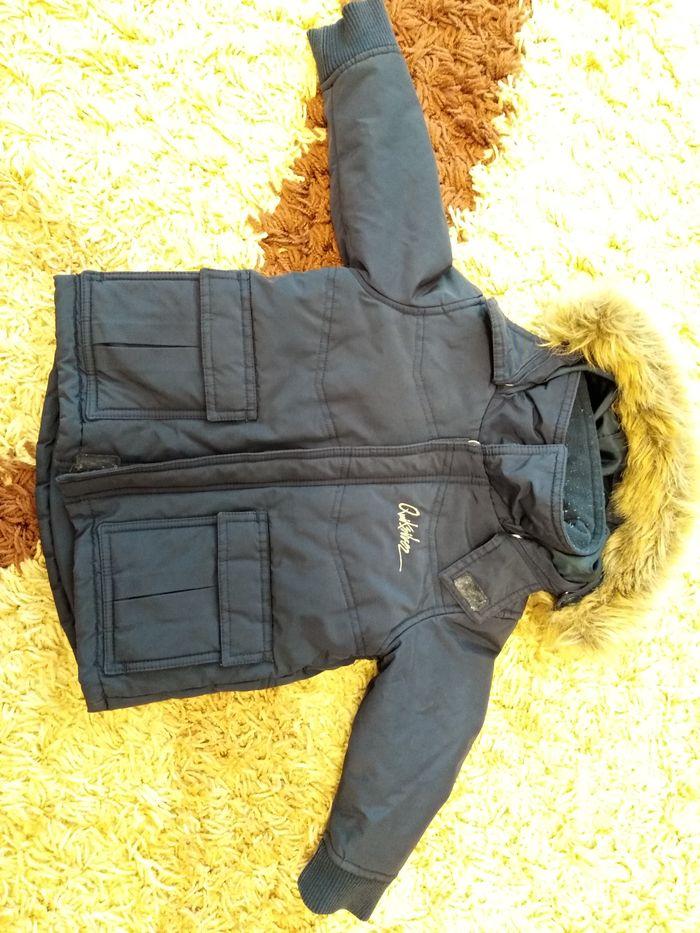 Осіння куртка Ровно - изображение 1