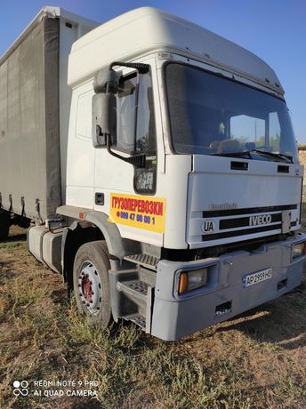 Грузоперевозки Доставка грузов от1-12 Украина Запорожье и обл