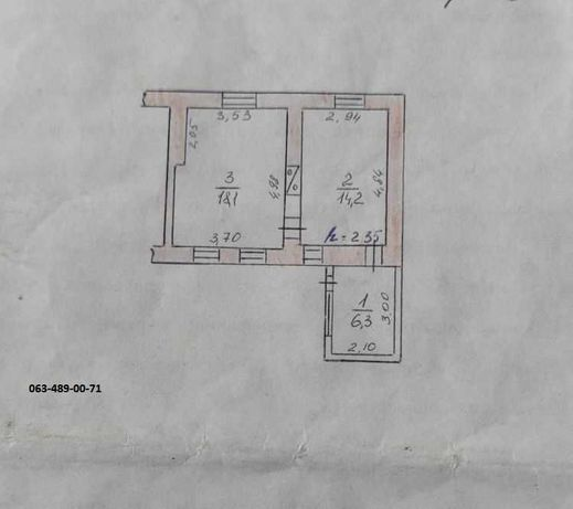 Продается 2-х комнатный жилкоп со своим двориком, Центр