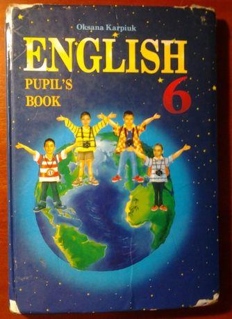 Учебник Английский язык .6 класс. Оксана Карпюк,