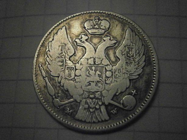 30 копеек 2 злотих 1836 год.
