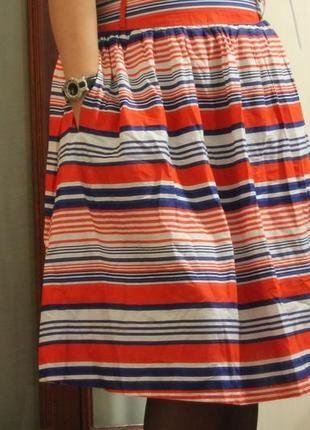 Яркая и легкая юбка Atmosphere из тонкого хлопка