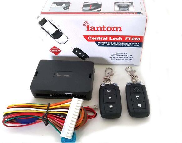 Центральный замок FANTOM FT-228. Функция открытие багажника!