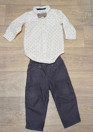 Комплект одежды. Рубашка и штаны
