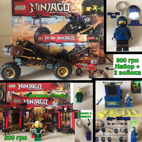 Наборы Lego Ninjago