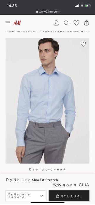 Новая мужская рубашка Н&М,ХХЛ Киев - изображение 1