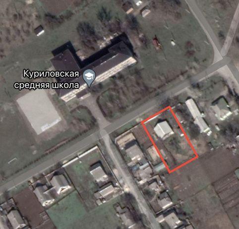 Продам Дом возле школы (ул. Макаренко 1) с. Куриловка