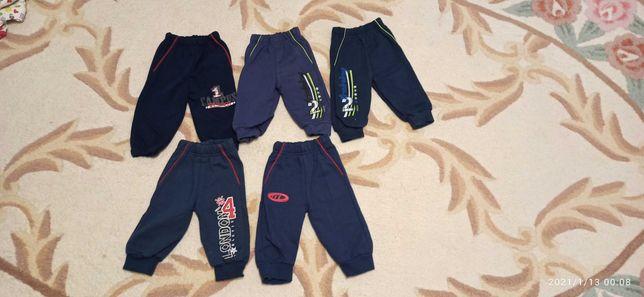 Spodnie nowe dla chłopca r 68