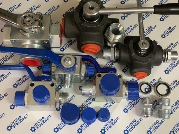 Кран 3х и 2х ходовой гидравлический, дивертор потока, делитель потока