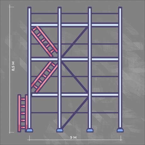 Rusztowania elewacyjne modułowe fasadowe typu Plettac 76.5 m2