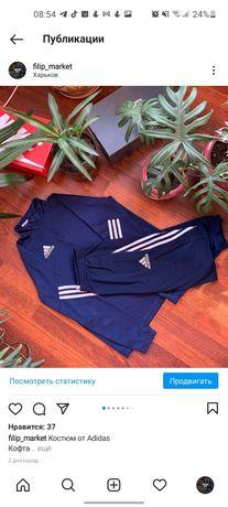 Костюм от Adidas L