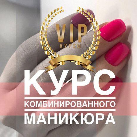 Kutnyakova Kristina-Курс по комбинированному маникюру.Кутнякова