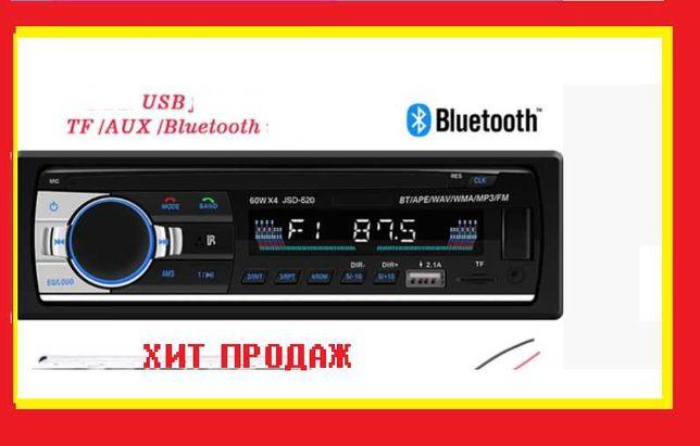 Магнитола Bluetooth, пульт ВТ, МР3 520