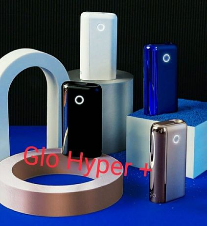 Продам Glo Hyper +