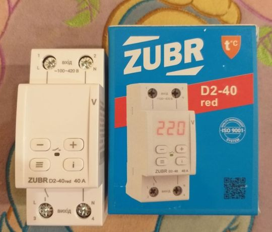 Реле электронное, Zubr(Зубр) D2-40red/D2-63red-650/800грн!достав.беспл