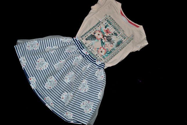 Нежный Комплект на девочку 7-9 лет бренд vogele швейцария платье юбка