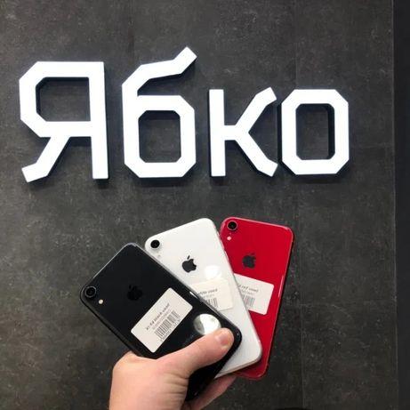Б/У used Apple iPhone XR 128 Gb КРЕДИТ 0% Ябко Січових Стрільців 8