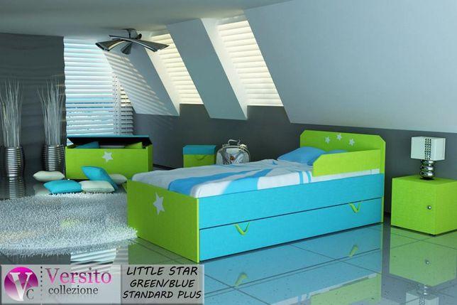 Łóżeczko dla dziecka z szufladą i materacem 10 cm,łóżko dla dziecka .