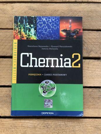 Chemia 2 Operon zakres podstawowy matura chemia Stanisława Hejwowska