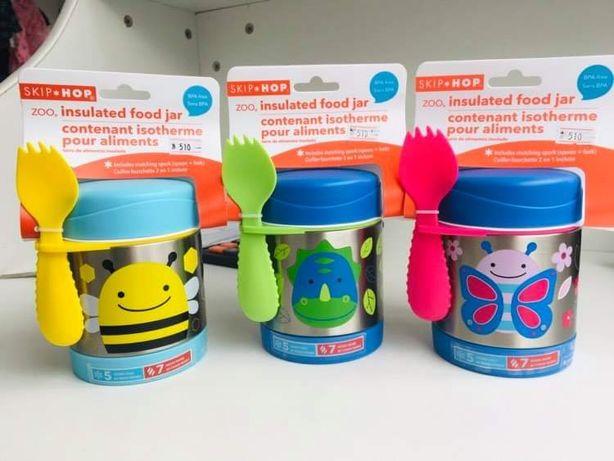Детские термосы для еды Skip Hop