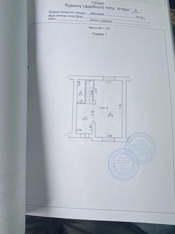 Шикарное предложение Таун Хаус в Буче 62 000$