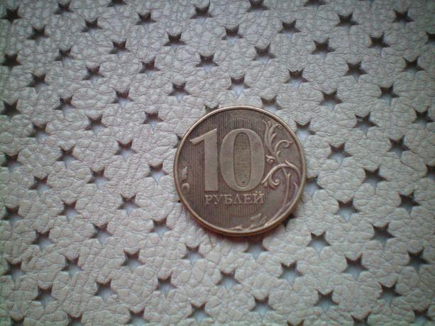 Монета 10 рублей 2012 года Россия