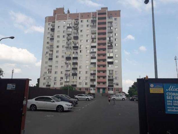Продам 1 ком 43,3 м.кв Борисполь