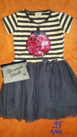 Одяг для Принцеси